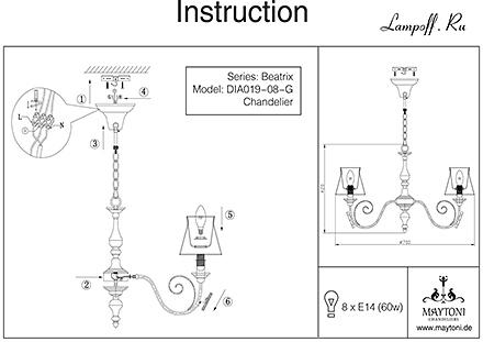 Инструкция / Схема для ARM555-06-W