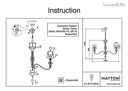 Инструкция / Схема для ARM709-PL-08-W