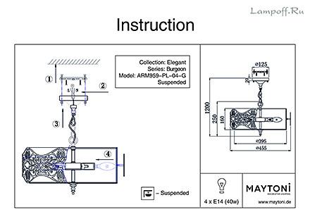 Инструкция / Схема для ARM959-PL-04-G
