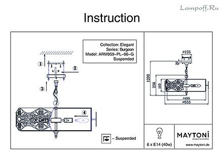 Инструкция / Схема для ARM959-PL-06-G
