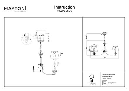 Инструкция / Схема для H003PL-06MG