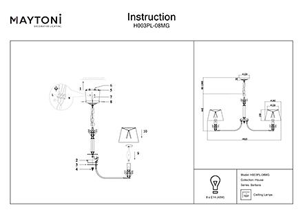 Инструкция / Схема для H003PL-08MG