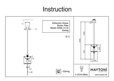 Инструкция / Схема для H235-11-G