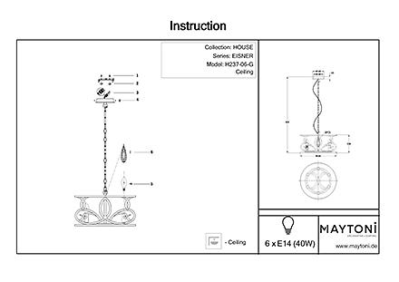 Инструкция / Схема для H237-06-G