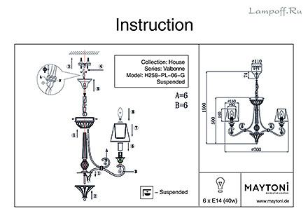 Инструкция / Схема для H258-PL-06-G