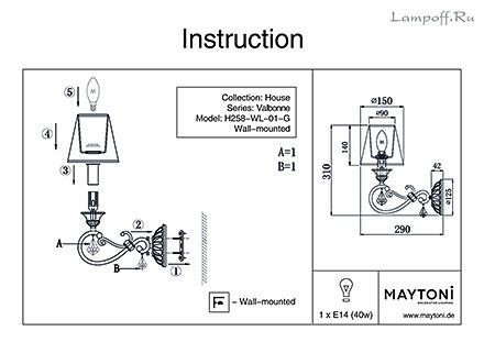 Инструкция / Схема для H258-WL-01-G