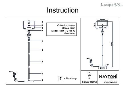 Инструкция / Схема для H311-FL-01-G