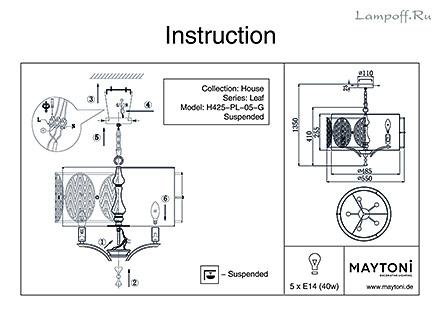 Инструкция / Схема для H425-PL-05-G