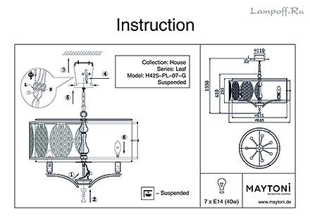 Инструкция / Схема для H425-PL-07-G