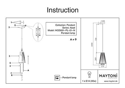 Инструкция / Схема для MOD001-PL-01-N