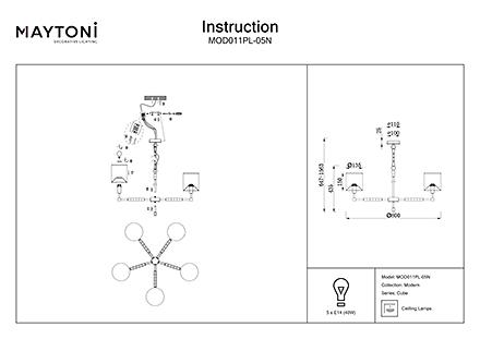 Инструкция / Схема для MOD011PL-05N
