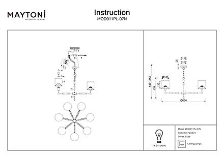 Инструкция / Схема для MOD011PL-07N