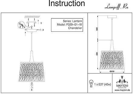 Инструкция / Схема для MOD029-PL-01-W