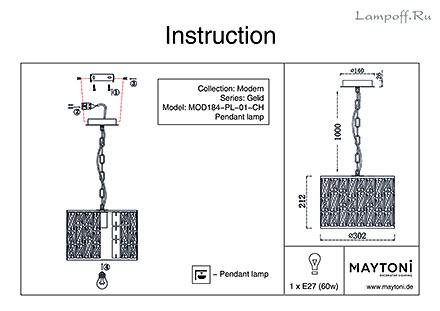 Инструкция / Схема для MOD184-PL-01-CH