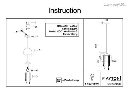 Инструкция / Схема для MOD197-PL-01-G