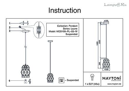 Инструкция / Схема для MOD199-PL-03-W