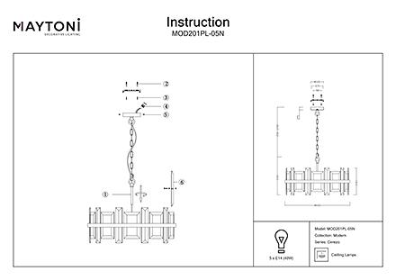 Инструкция / Схема для MOD201PL-05N