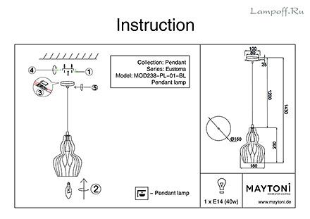 Инструкция / Схема для MOD238-PL-01-BL