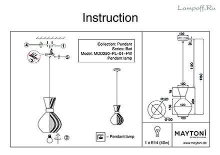 Инструкция / Схема для MOD250-PL-01-FW