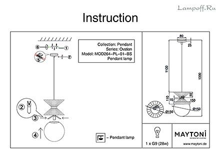 Инструкция / Схема для MOD264-PL-01-B