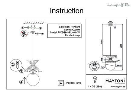 Инструкция / Схема для MOD264-PL-01-W