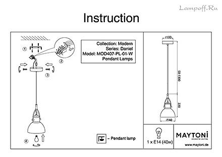 Инструкция / Схема для MOD407-PL-01-W