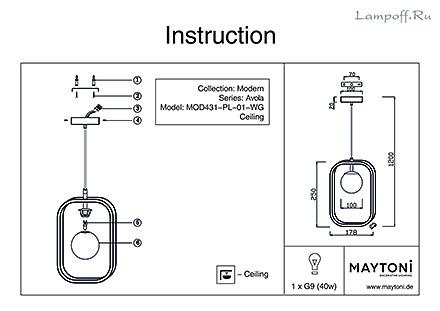 Инструкция / Схема для MOD431-PL-01-WG