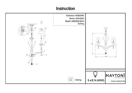 Инструкция / Схема для MOD560-05-N