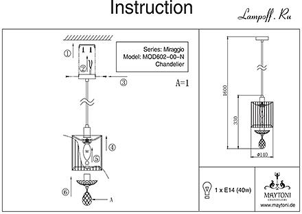 Инструкция / Схема для MOD602-00-N