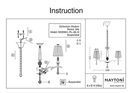 Инструкция / Схема для MOD901-PL-06-N