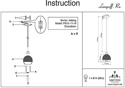 Инструкция / Схема для P012-PL-01-N
