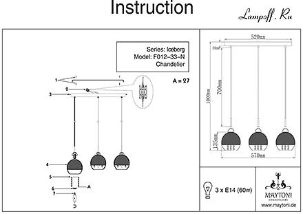 Инструкция / Схема для P012-PL-03-N