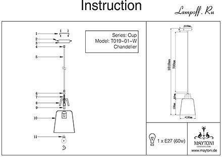 Инструкция / Схема для P019-PL-01-W