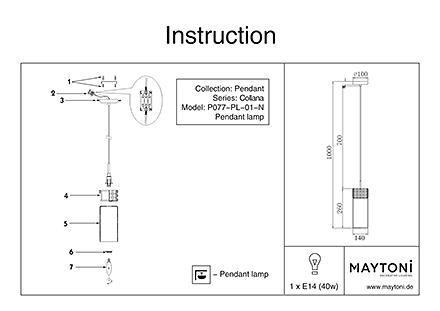Инструкция / Схема для P077-PL-01-N