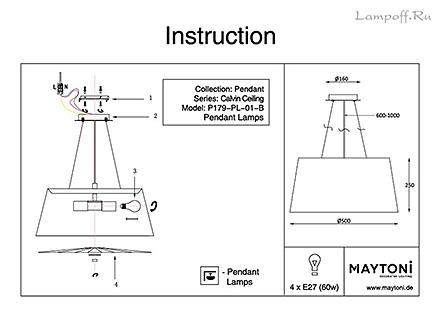 Инструкция / Схема для P179-PL-01-B