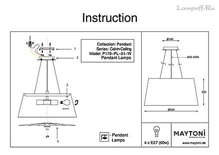 Инструкция / Схема для P179-PL-01-W