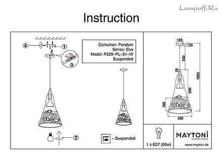 Инструкция / Схема для P229-PL-01-W