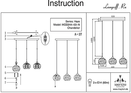 Инструкция / Схема для P244-PL-03-N
