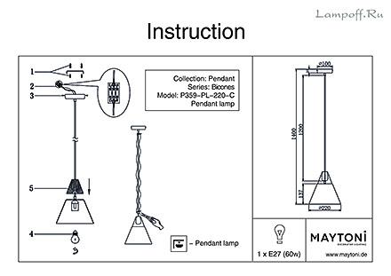 Инструкция / Схема для P359-PL-220-C