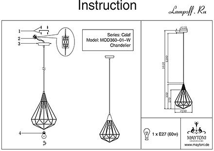 Инструкция / Схема для P360-PL-250-W