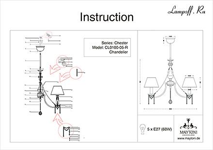 Инструкция / Схема для RC0100-PL-05-R