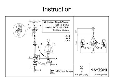 Инструкция / Схема для RC093-PL-08-R