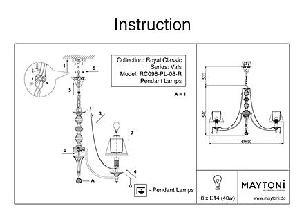 Инструкция / Схема для RC098-PL-08-R