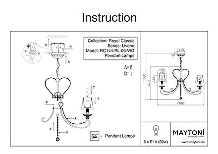 Инструкция / Схема для RC144-PL-06-WG