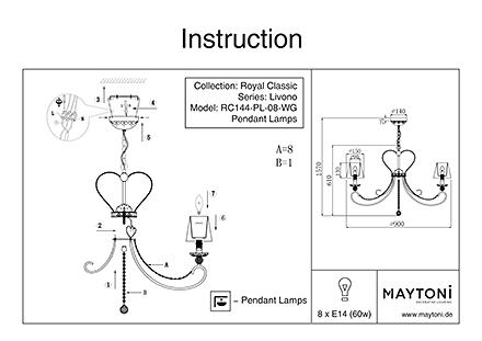 Инструкция / Схема для RC144-PL-08-WG