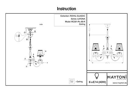 Инструкция / Схема для RC301-PL-06-R