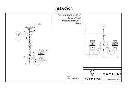 Инструкция / Схема для RC301-PL-08-R