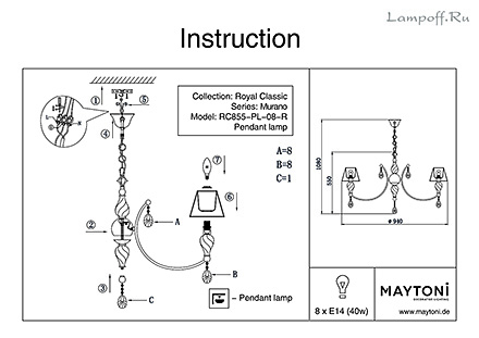 Инструкция / Схема для RC855-PL-08-R