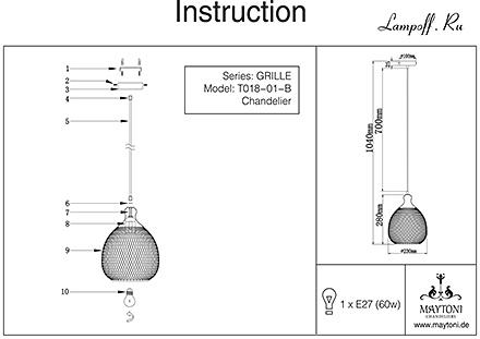 Инструкция / Схема для T018-01-B