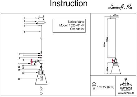 Инструкция / Схема для T020-01-R
